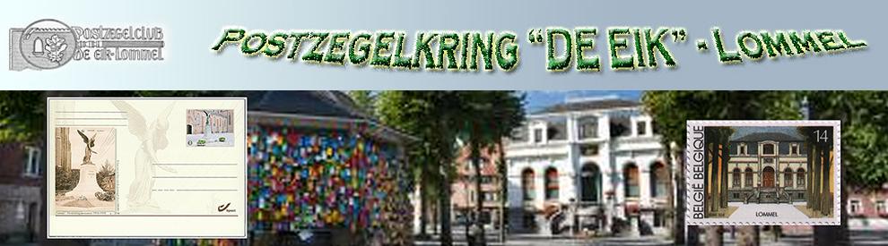 "Koninklijke Postzegelkring ""De Eik"" – Lommel"